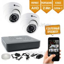 "Комплект AHD видеонаблюдения на 2 внутренние камеры 2Мп ""AHD-Опти-1"""