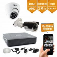 """Комплект AHD видеонаблюдения на 1 уличную и 1 внутреннюю камеру 2Мп """"AHD-Опти-1"""""""
