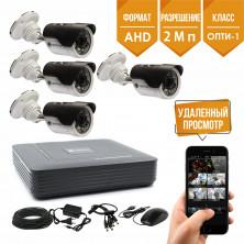 """Комплект AHD видеонаблюдения на 4 уличные камеры 2Мп """"AHD-Опти-1"""""""