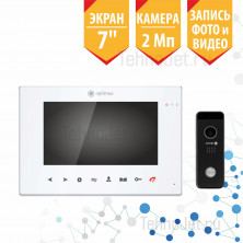 """Комплект видеодомофона с экраном 7"""", белый, 2Мп """"Эксперт"""""""